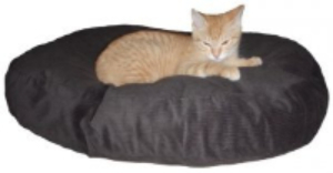 Pet Bean Beds Available To Cater From Smallest Cat Largest Dog Small Suitable For Cats Or Dogs Dimensions Rox 60cm X 47cm 10cm